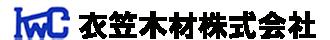 衣笠木材株式会社